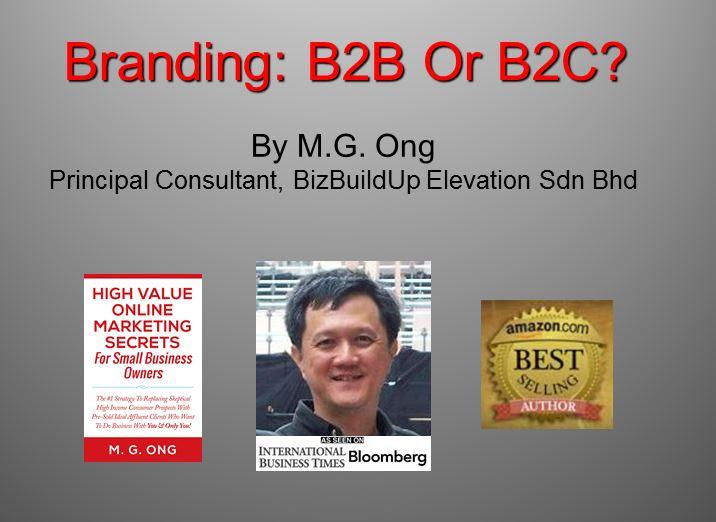 brandingb2borb2c
